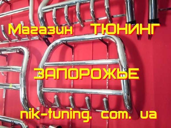 Автотюнинг - Каталог товаров - Кенгурятник Паджеро Вагон 4 ...: http://nik-tuning.com.ua/catalog/71/3894/